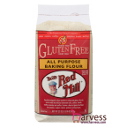 BOB'S RED MILL Gluten Free All purpose Baking Flour (623g) EXP: 05/2020