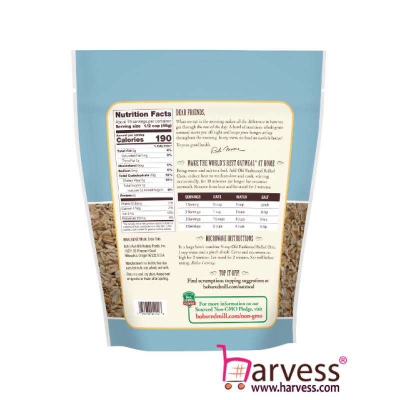 Old Fashioned Rolled Oats (907g